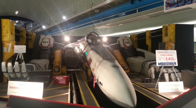 Macross VF-25 Valkyrie on display in Yokohama